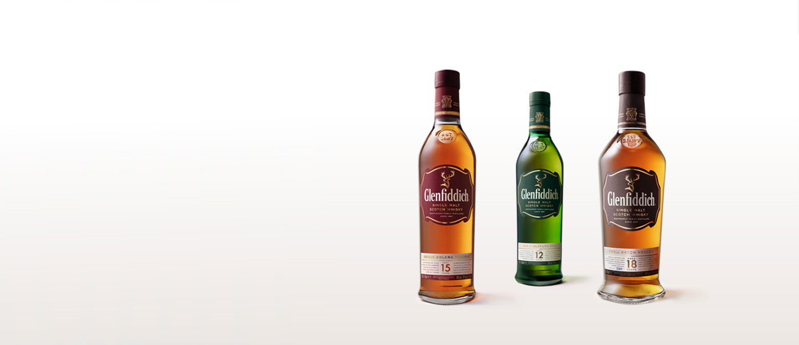 Personalised Whisky Bottles Gifts From Glenfiddich